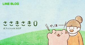 sasakisaki